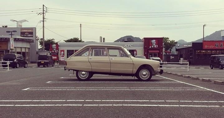 Des Ami au Japon